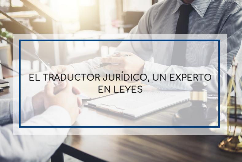 El traductor jurídico, un experto en leyes